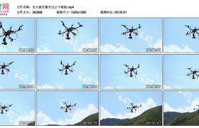 高清实拍视频丨无人机在蓝天白云下航拍