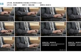 高清实拍视频丨稳定器拍摄把笔记本放在腿上打字的商务人士