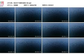 4K实拍视频素材丨航拍风平浪静的蔚蓝大海