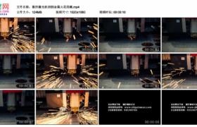 高清实拍视频素材丨数控激光机切割金属火花四溅