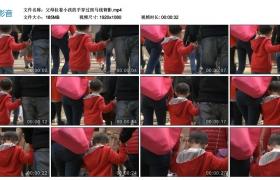 高清实拍视频丨父母拉着小孩的手穿过斑马线背影