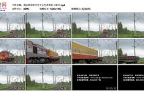 高清实拍视频素材丨阴云密布的天空下火车从铁轨上驶过