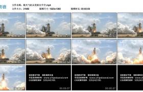 高清实拍视频素材丨航天飞机从发射台升空