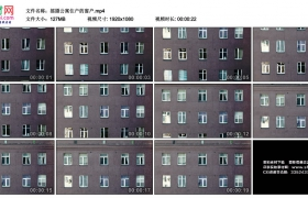 高清实拍视频素材丨摇摄公寓住户的窗户