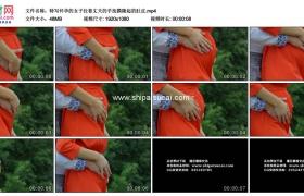 高清实拍视频素材丨特写怀孕的女子拉着丈夫的手抚摸隆起的肚皮