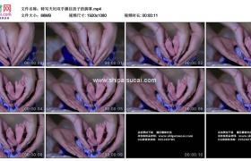 高清实拍视频素材丨特写夫妇双手握住孩子的脚掌