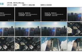 [高清实拍素材]城市风云变幻