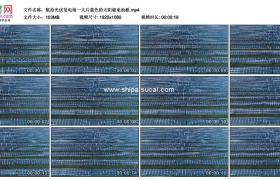 高清实拍视频素材丨航拍光伏发电场一大片蓝色的太阳能电池板