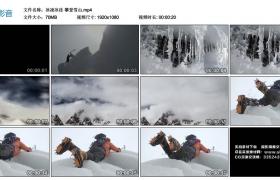 高清实拍视频丨冰凌冰挂 攀登雪山