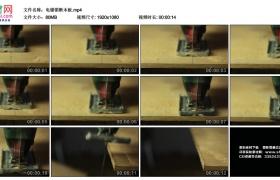 高清实拍视频丨电锯锯断木板