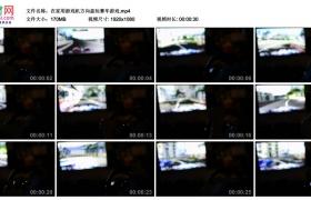 高清实拍视频素材丨在家用游戏机方向盘玩赛车游戏