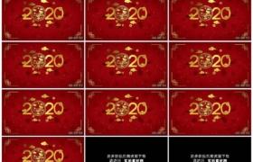 高清动态视频素材丨2020中国农历鼠年春节喜庆动态背景