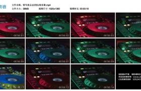 高清实拍视频丨特写夜总会的DJ混音器
