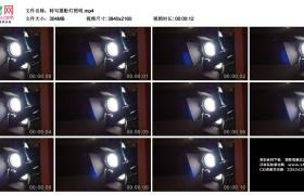 4K实拍视频素材丨特写摄影灯照明