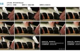 高清实拍视频丨特写切寿司卷