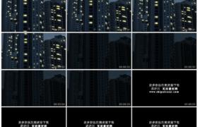 高清实拍视频素材丨夜晚停电城市建筑灯光熄灭