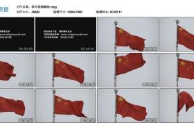 [高清实拍素材]特写国旗飘扬