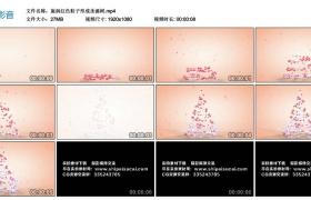 高清动态视频丨旋涡红色粒子形成圣诞树