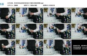高清实拍视频素材丨侍者在喜庆宴会场合中倒香槟酒