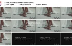 4K实拍视频素材丨特写穿着白色婚纱的新娘穿银色高跟鞋