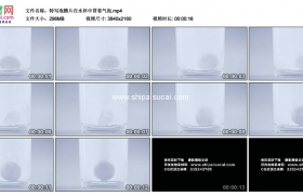 4K实拍视频素材丨特写泡腾片在水杯中冒着气泡