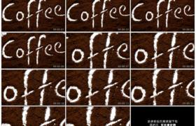 高清实拍视频素材丨缓缓推近咖啡粉末中的咖啡文字
