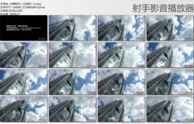 【高清实拍素材】大楼特写(云流动)3