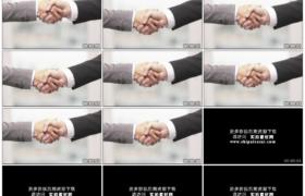 高清实拍视频素材丨特写商务人士合作握手并摇晃