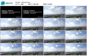 【高清实拍素材】广西风光-穿山