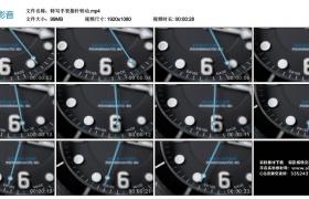 高清实拍视频丨特写手表指针转动