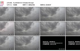 4K实拍视频素材丨乌云密布的天空下闪电划过天际