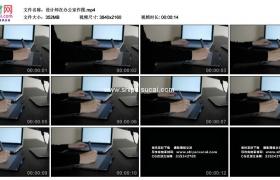 4K实拍视频素材丨设计师在办公室作图