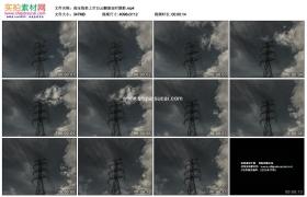 4K实拍视频素材丨高压线架上空白云翻滚延时摄影