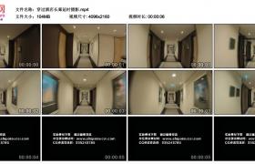 4K视频素材丨穿过酒店长廊延时摄影