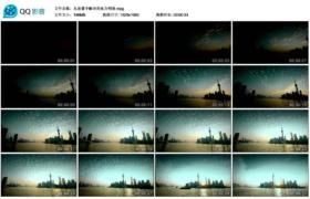 [高清实拍素材]从夜幕中醒来的东方明珠塔