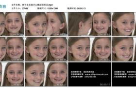 【高清实拍素材】两个小女孩开心地说悄悄话