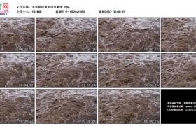 高清实拍视频素材丨丰水期河道里洪水翻滚