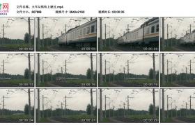 4K视频素材丨火车从铁轨上驶过