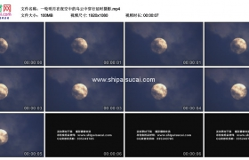 高清实拍视频素材丨一轮明月在夜空中的乌云中穿行延时摄影