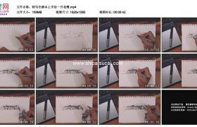 高清实拍视频素材丨特写在画本上手绘一只老鹰