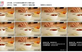高清实拍视频素材丨女子往茶杯里加糖并用勺子搅拌