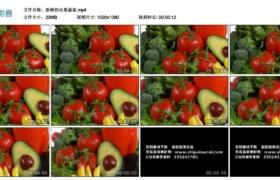 【高清实拍素材】新鲜的水果蔬菜