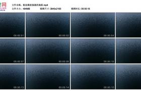 4K实拍视频素材丨航拍微波荡漾的海面
