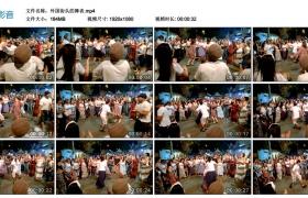 高清实拍视频丨外国街头的舞者