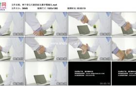高清实拍视频素材丨两个穿白大褂的医生握手慢镜头