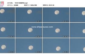 高清实拍视频素材丨一轮明月缓缓降落