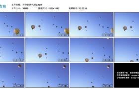 【高清实拍素材】升空的热气球2