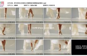 高清实拍视频素材丨特写穿着长纱裙的女芭蕾舞演员跳舞踮起的脚尖