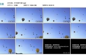 【高清实拍素材】升空的热气球1