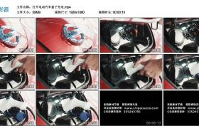 高清实拍视频丨打开电动汽车盖子充电